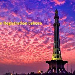 Domain-registration-in-lahore